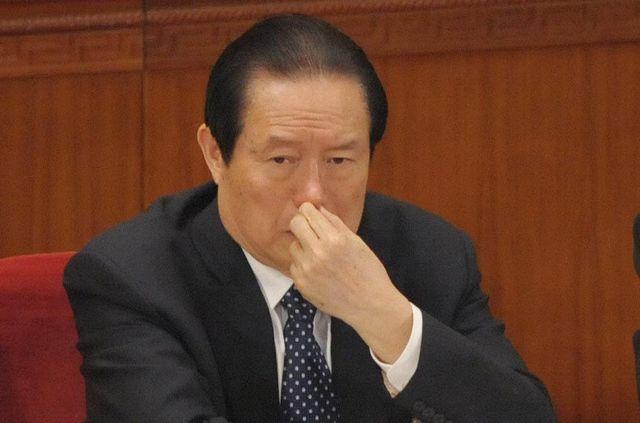 Zhou Yongkang n'a plus été vu en public depuis octobre 2013