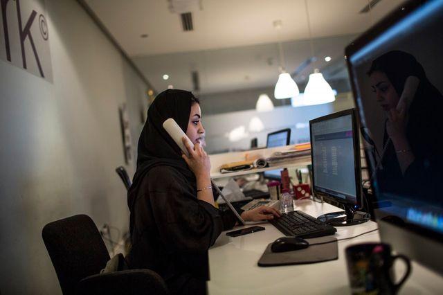 Femme en Arabie Saoudite