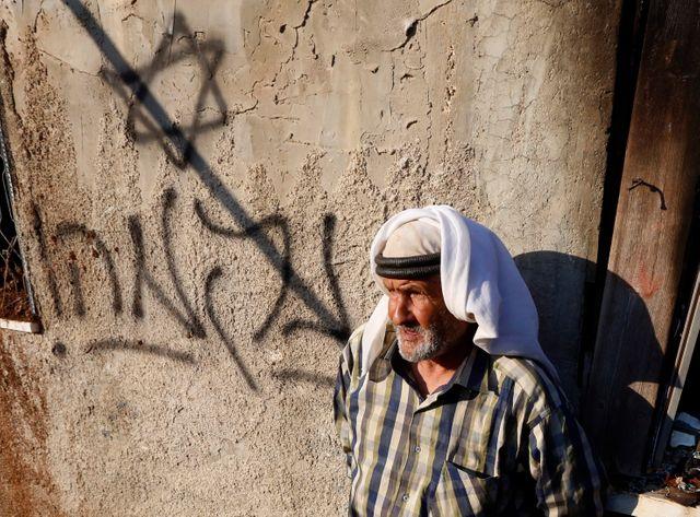 A Doma, des slogans anti Palestiniens inscrits