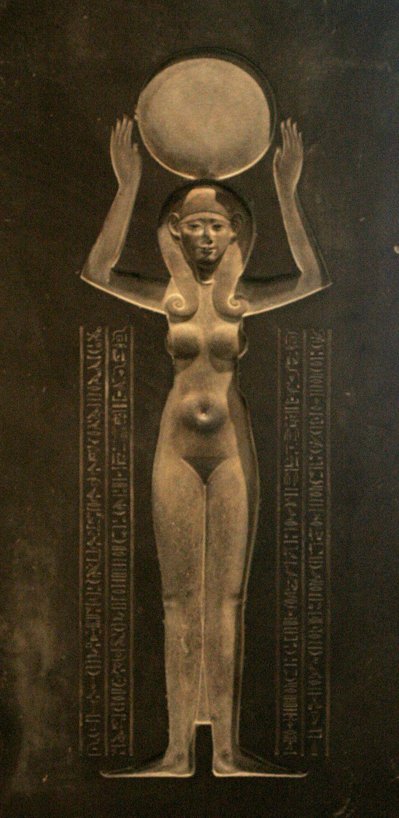 Couvercle du Sarcophage de Djedhor