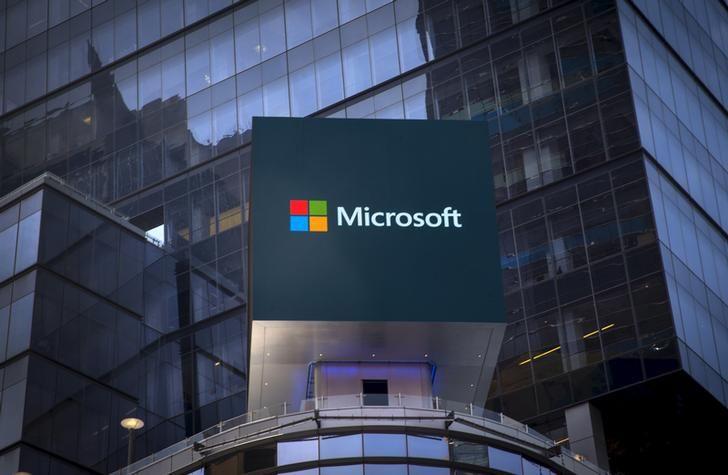 Le logo de Microsoft, sur un building New-Yorkais