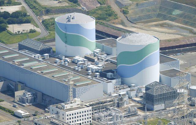La centrale Sendaï au Japon