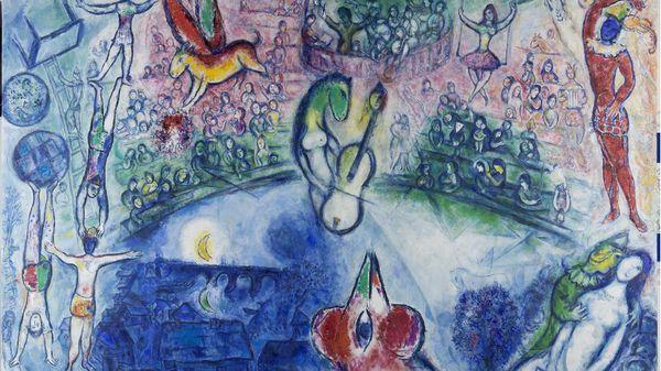 Exposition Marc Chagall : Le Triomphe de la musique - à la Philharmonie de Paris