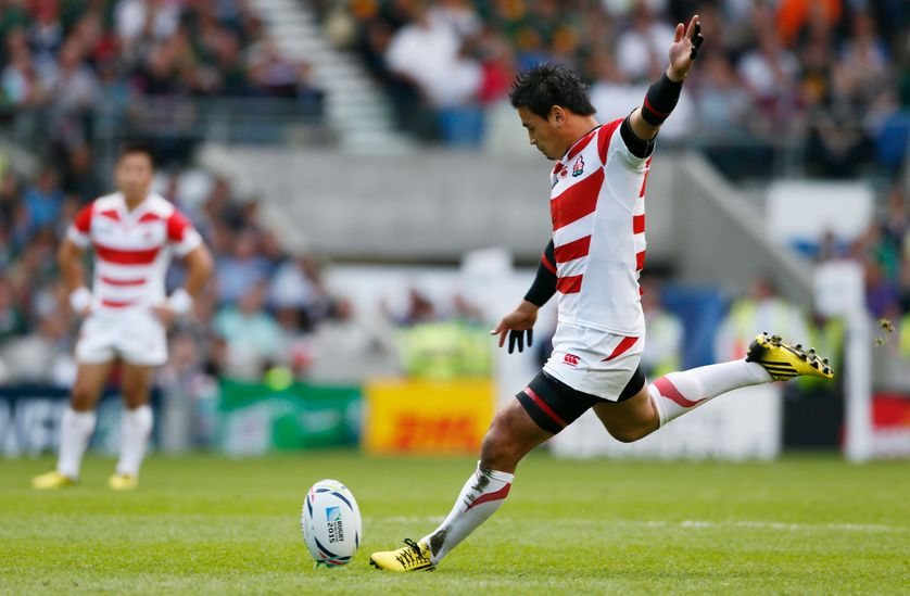 Rugby Union - South Africa v Japan - IRB Rugby World Cup 2015 Pool B.