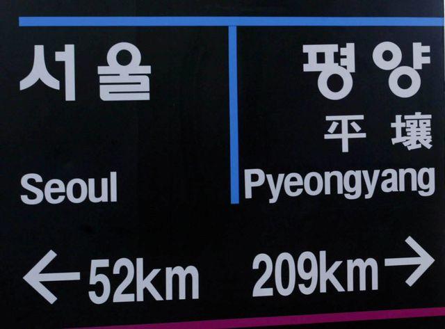 Corée (s)
