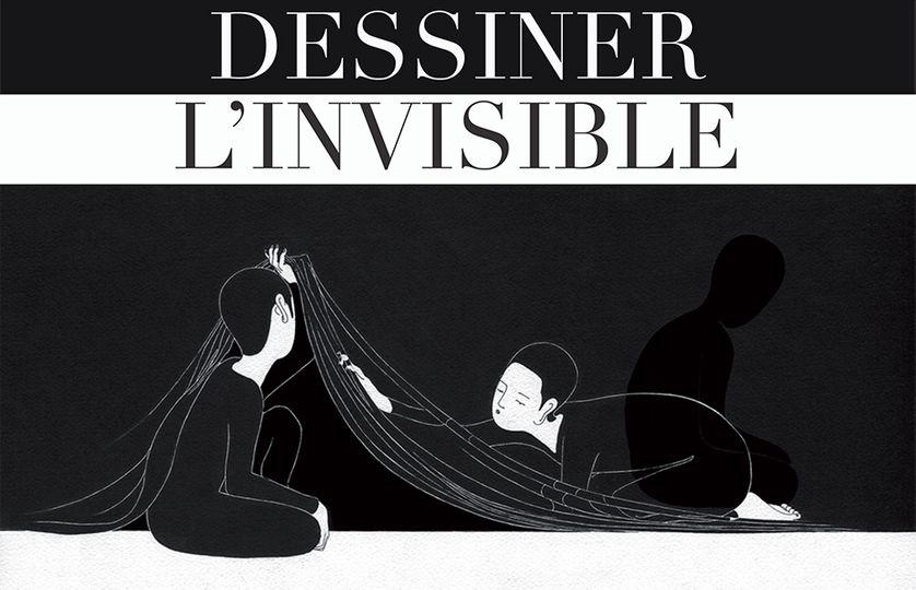 "Moonassi, ""Exemple of you"", image de l'exposition Dessiner l'Invisible"