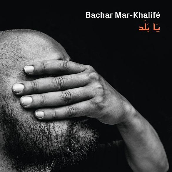 bachar mar khalifé