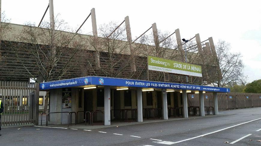 Entrée du stade la Meinau à Strasbourg