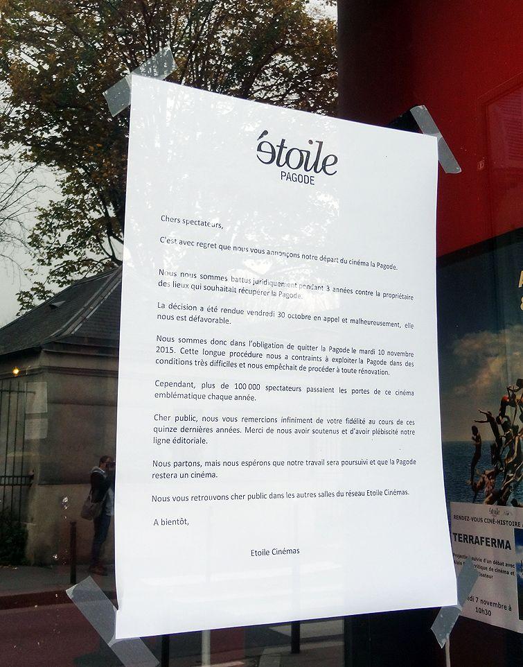 Communiqué des locataires du cinéma La Pagode, affiché à l'entrée du cinéma parisien début novembre 2015