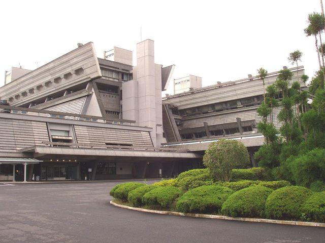 Centre de conférence de Kyoto