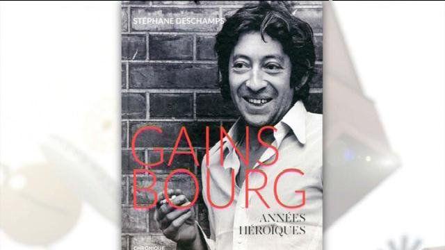 Gainsbourg: années héroïques