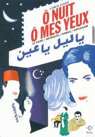 """Lamia Ziadé - """"ô nuit, ô mes yeux : le Caire, Beyrouth, Damas, Jérusalem"""""""