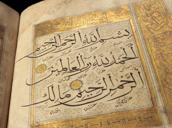 """""""Jesus et L'Islam"""" série documentaire en 7 épisodes sur Arte"""