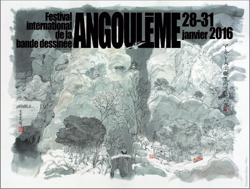 Affiche dessinée par Otomo pour le 43e Festival de la Bande Dessinée d'Angoulême