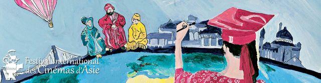 Le Festival International des Cinémas d'Asie à Vesoul