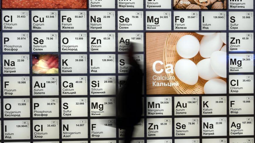 Chimie Le Tableau Periodique Des Elements Est Desormais Complet
