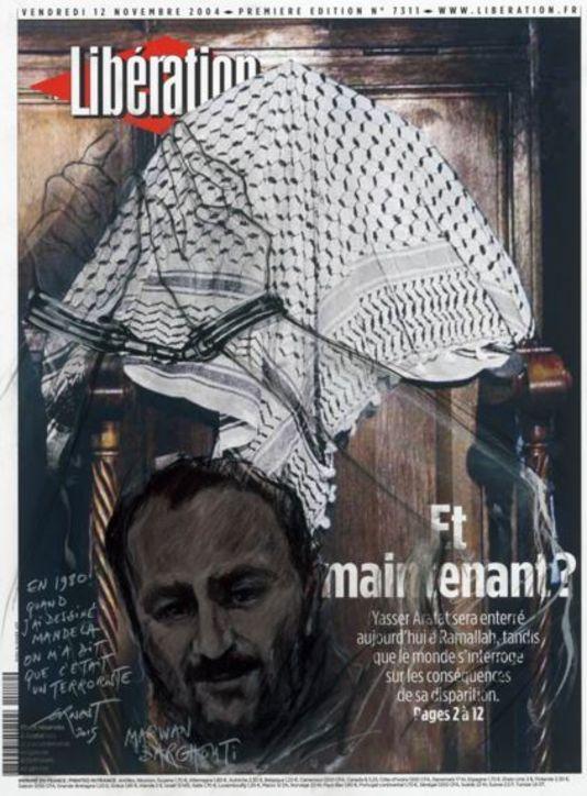 Une de Libération, revisitée par Ernest Pignon-Ernest