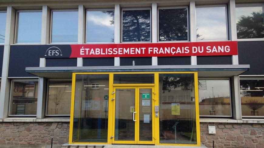 L'établissement français du sang à Châteauroux.