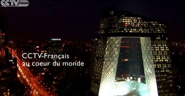 Capture d'écran d'une vidéo de promotion de CCTV-France