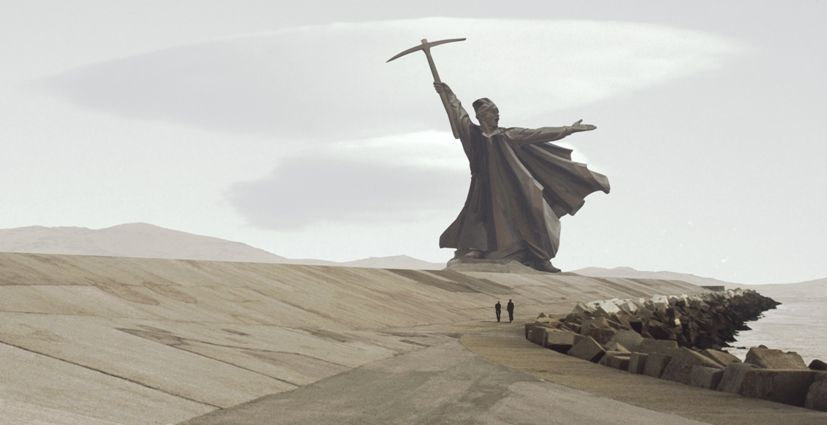 Azurastad Monument