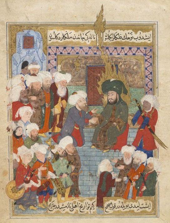 Ali Recevant le Bay'a (serment d'allégeance) - manuscrit de Maktel - i Ali Resul of Lami'i Chelebi - fin XVIème s.