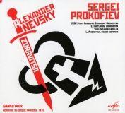 4 Serge Prokofiev Alexander Nevsky et Zdravitsa.jpg