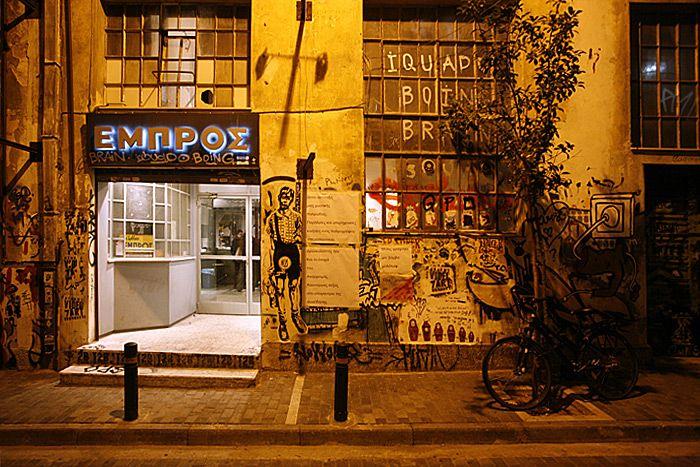 Le Théâtre Embros, à Athènes
