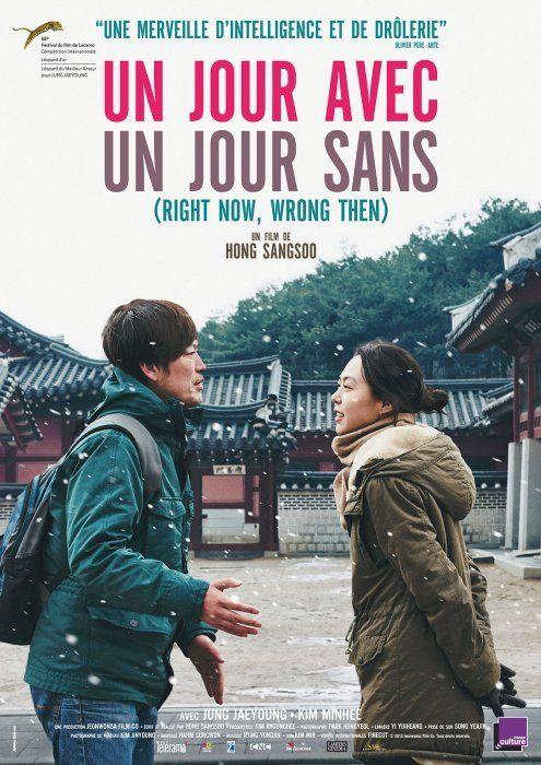 Un jour avec, un jour sans de Hong Sangsoo