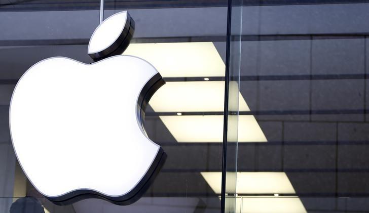 Logo de la marque Apple