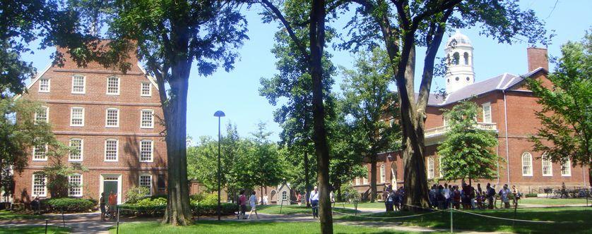 Le campus de l'université d'Harvard, Massachussetts