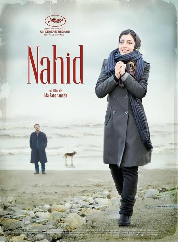 Nahid affiche