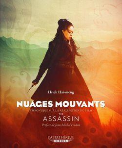 """""""Nuages Mouvants"""" de Hsieh Hai-meng"""