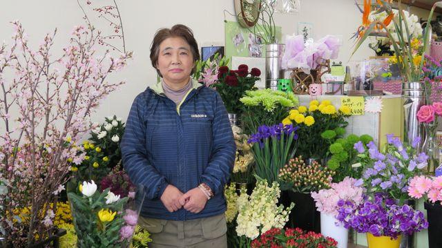 Missako Ito