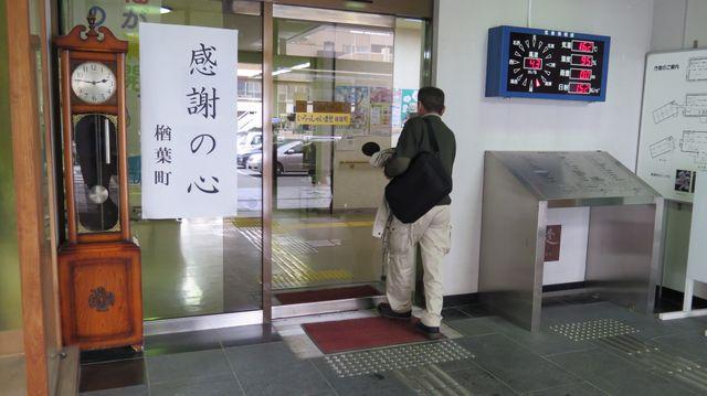 Une horloge arrêtée à l'heure du séisme à l'entrée de la mairie de Nahara