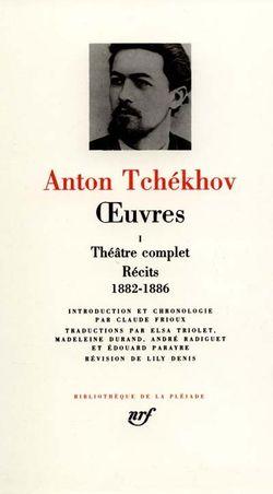 Pléiade Tchekhov