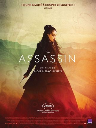 """The Assassin"", de Hou Hsiao-Hsien"