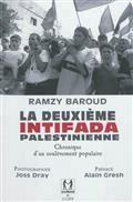 La deuxième Intifada palestinienne