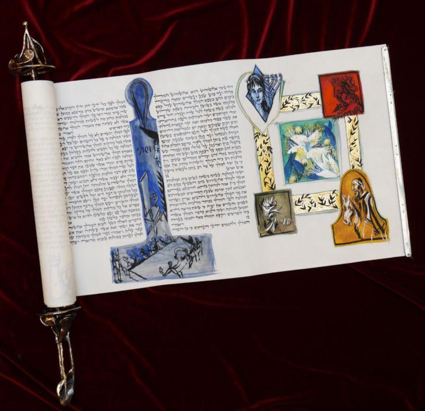 La Meguila. Scribe: Armand Benhamron,peintuires de Gérard Garouste