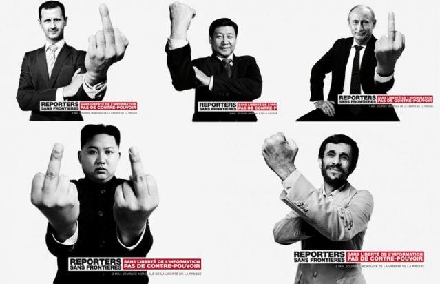 Campagne de publicité pour le droit de la presse