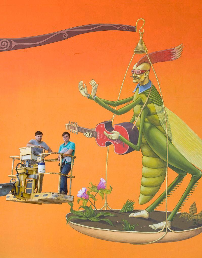 Lisbon: Mural artists Interesni Kazk