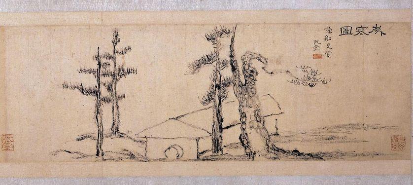 Paysage d'hiver de Chusa (1786-1856)