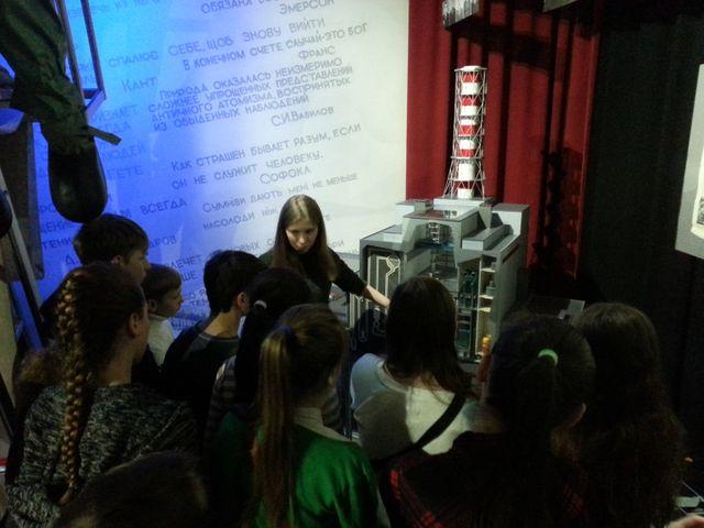 Les scolaires visitent le musée Tchernobyl
