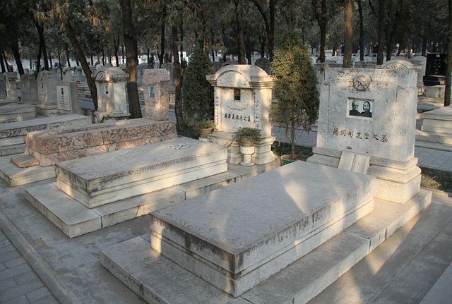 Babaoshan Revolutionary Cemeter, Beijing