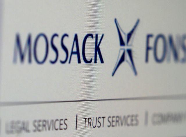 Mossack Fonseca propose à ses clients de passer par des fondations pour dissimuler leurs activités offshore.
