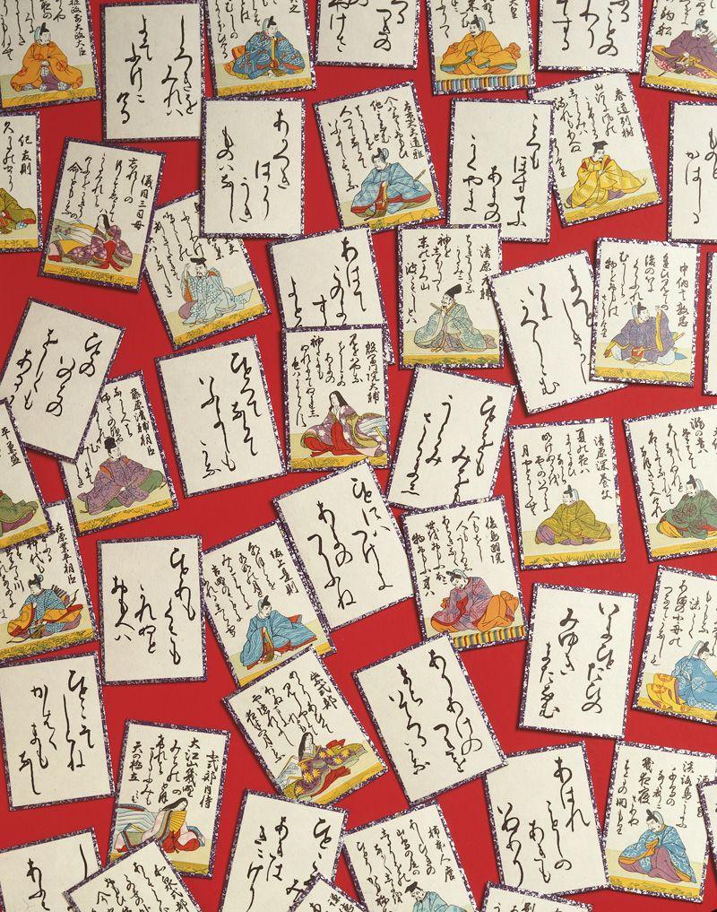 Les cartes à jouer de cent poésies