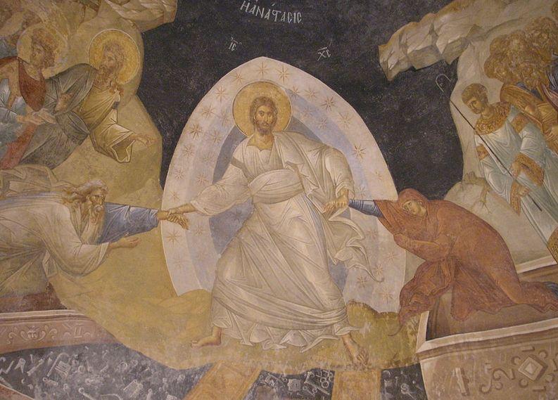 Anastasis, Saint Sauveur de Chora, Istanbul