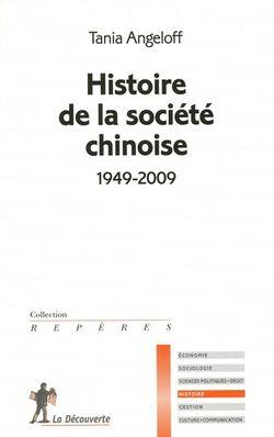 Histoire de la société chinoise : 1949-2009