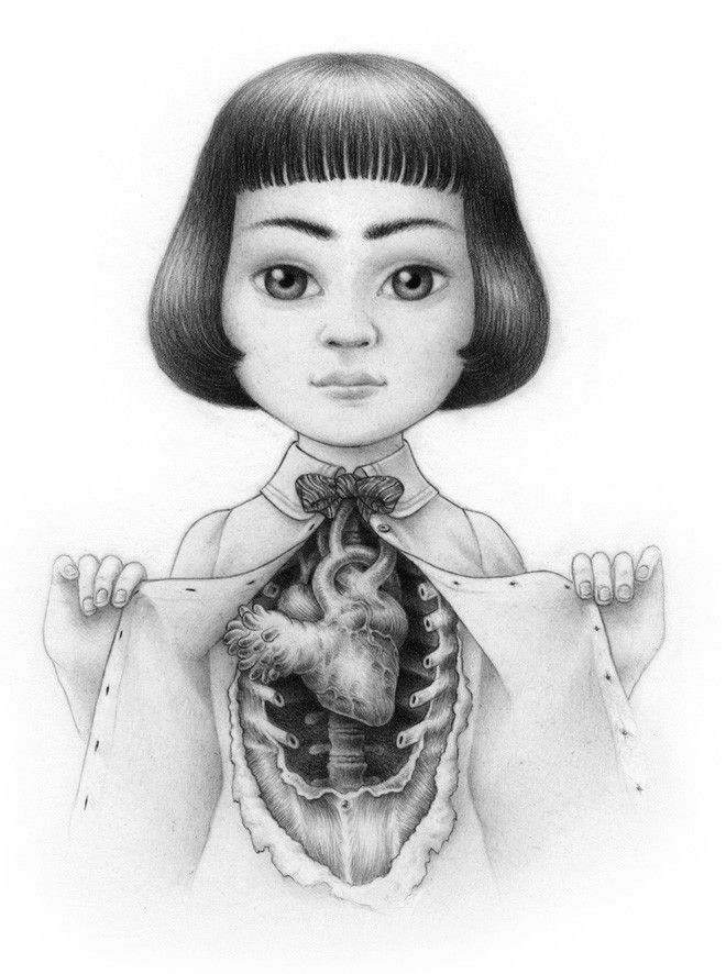 Coeur imparfait