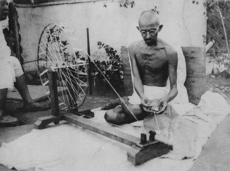 Gandhi filant