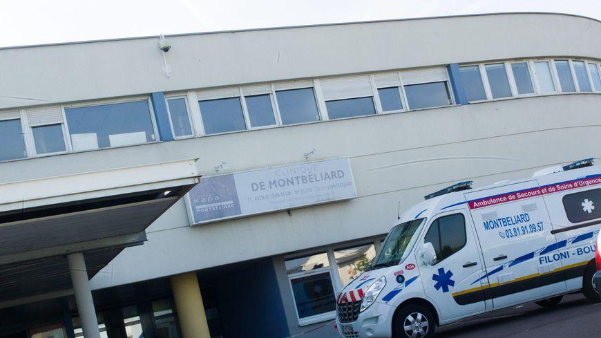 La clinique des Portes du Jura a fermé en octobre 2015.